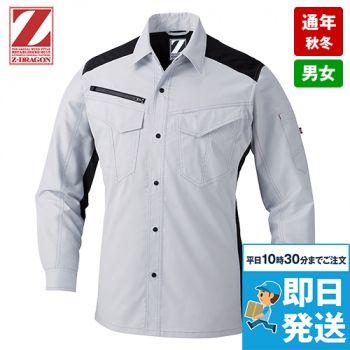 自重堂 76204[通年用]Z-DRAGON製品制電ストレッチ長袖シャツ