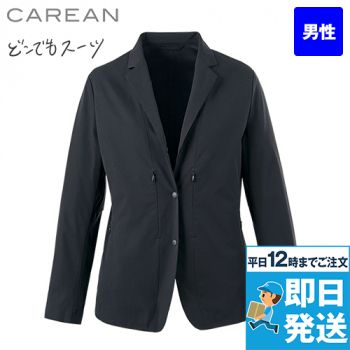 CAD184 キャリーン どこでもスーツ メンズジャケット