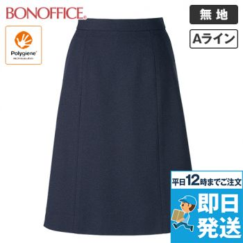 BONMAX AS2328 [通年]ポリジン Aラインスカート[無地/ストレッチ/抗菌防臭]