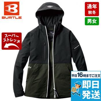 バートル 9505 [秋冬用]4WAYストレッチ パーカージャケット(JIS T8118適合)(男女兼用)