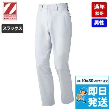 自重堂 72201[秋冬用]Z-DRAGON 製品制電ストレッチノータックパンツ(男性用)