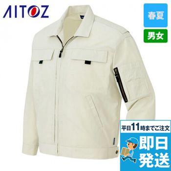 AZ-3980 アイトス/アジト 長袖サ