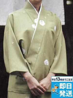 茶羽織(スカートセット):受注生産品
