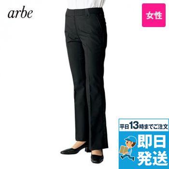 AS-6813 チトセ(アルベ) [通年]パンツ/股下フリー(女性用)