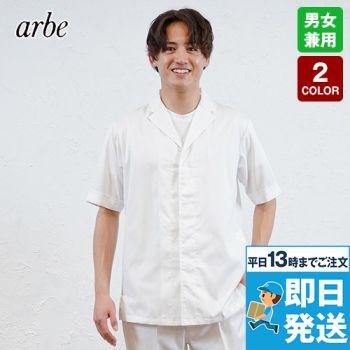 DN-6854 チトセ(アルベ) 白衣/