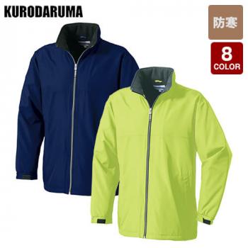 54226 クロダルマ 軽防寒コート(裏