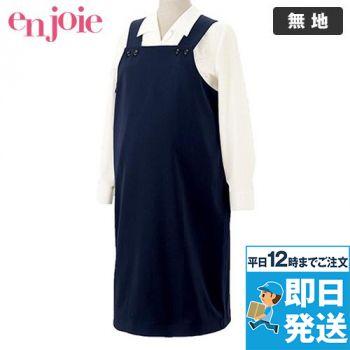 en joie(アンジョア) 61070
