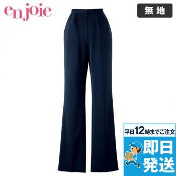en joie(アンジョア) 71070