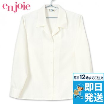 en joie(アンジョア) 0402