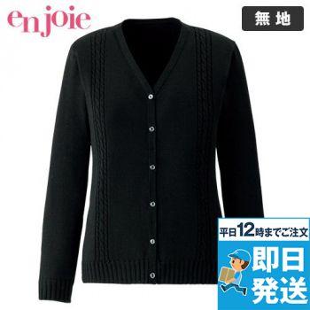 en joie(アンジョア) 3170