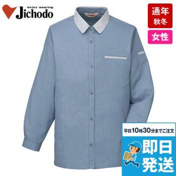 自重堂 45305 製品制電清涼 レディース長袖シャツ(JIS T8118適合)
