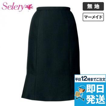 S-15610 SELERY(セロリー) 洗ったらすぐに乾く!イージーケアのマーメイドスカート 無地 99-S15610