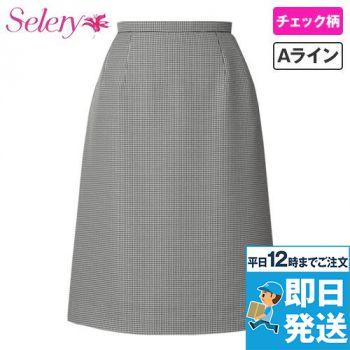 S-15620 SELERY(セロリー) 洗ったらすぐに乾く!イージーケアのAラインスカート チェック
