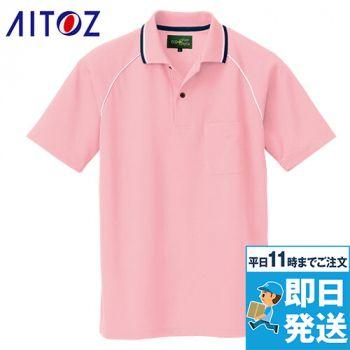AZ50005 アイトス 制電 半袖ポロ