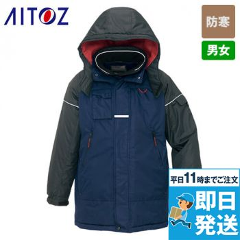 アイトス AZ6060 寒冷地対応 光電子 防風防寒着コート