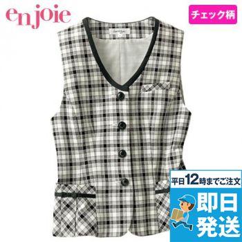 en joie(アンジョア) 16320