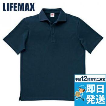 [廃番]MS3110 LIFEMAXホリゾンカラーポロシャツ(5.9オンス) 綿50% ポリ50%