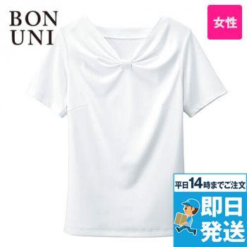 13205 BONUNI(ボストン商会) カットソー/半袖(女性用)