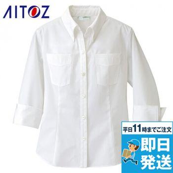 861204 アイトス 七分袖ボタンダウンシャツ(女性用)