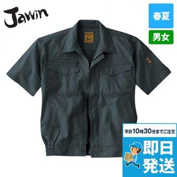 自重堂Jawin 55210 [春夏用]半袖ブルゾン