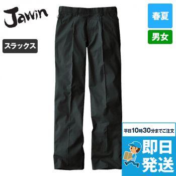 自重堂 55201 [春夏用]JAWIN ワンタックパンツ