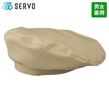 EA-5351 5352 5353 Servo(サーヴォ) ベレー帽(アンクル加工)