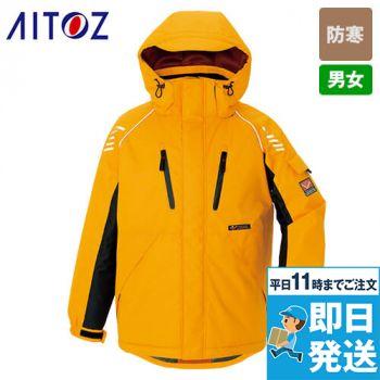 アイトス AZ6063 極寒対応 光電子 防風防寒着コート