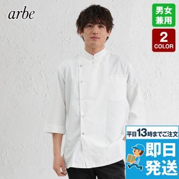 AS-7704 チトセ(アルベ) コック