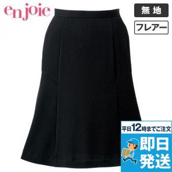 en joie(アンジョア) 51623 [通年]2WAYストレッチ!柔らかマットな黒無地のフレアースカート
