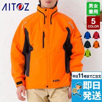 AZ6169 アイトス 光電子防風防寒ジ