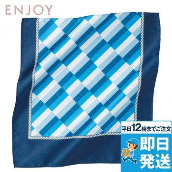 EAZ508 enjoy マリンモチーフで楽しむ爽やか気分のミニスカーフ