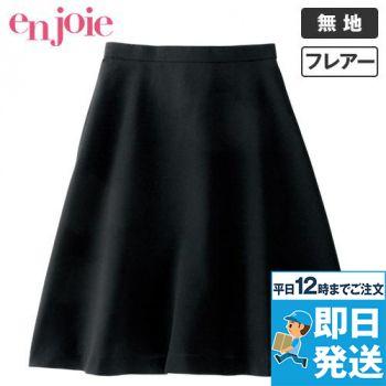 en joie(アンジョア) 56304 [春夏用]夏に最適な清涼素材のストレッチフレアースカート 無地