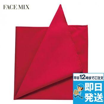 FA9520 FACEMIX バンダナ(