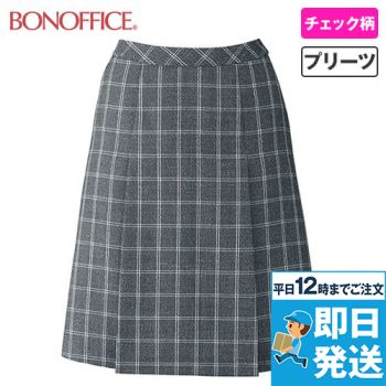 BONMAX LS2193 [通年]エミュ ツイード素材のプリーツスカート チェック