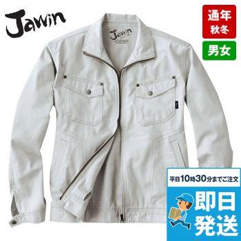 自重堂Jawin 51100 [秋冬用]長袖ジャンパー