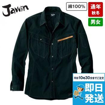 自重堂Jawin 51904 [秋冬用]長袖シャツ(年間定番生地使用)(綿100%)