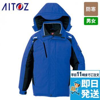 AZ-8860 アイトス スポーティ重防寒 防寒コート
