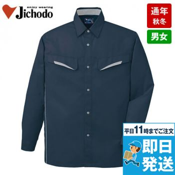 自重堂 85504 製品制電長袖シャツ(JIS T8118適合)