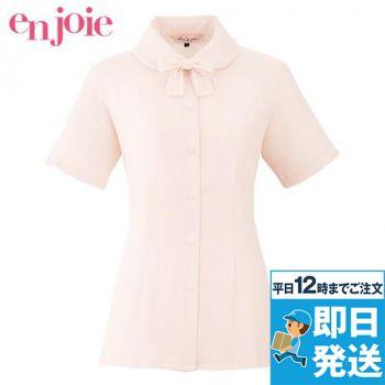 en joie(アンジョア) 06170 ふんわりオーラの丸襟に優しい印象のリボン付き半袖ブラウス(リボン付)