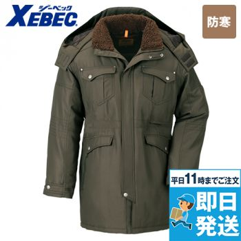 [在庫限り/返品交換不可]ジーベック 331 デザイナーズ トップサーモ中綿防寒コート