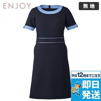 EAW576 enjoy ワンピース(女性用) 無地