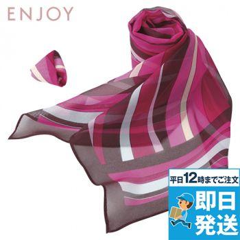 EAZ601 enjoy シフォンで魅せる華やかなカラーリングのロングスカーフ