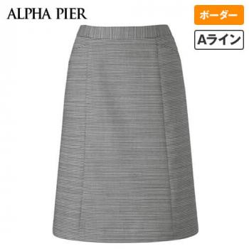 AR3846 アルファピア [通年]Aラインスカート プレシャスリブ ツイードボーダー