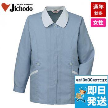 自重堂 45325 製品制電清涼長袖スモック(JIS T8118適合)