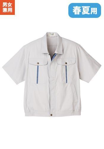[ペチクール]作業服 半袖ブルゾン 制電