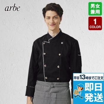 AS-8114 チトセ(アルベ) コック