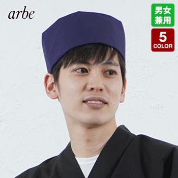NO.8026 チトセ(アルベ) 和帽子