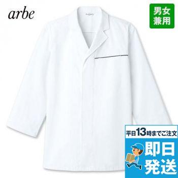 DN-8020 チトセ(アルベ) 七分袖