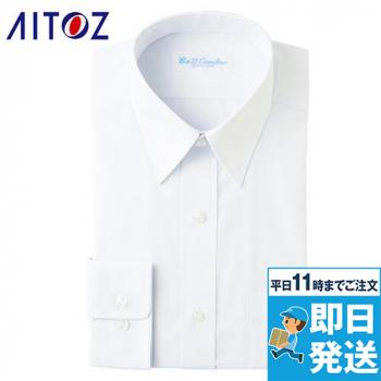 [アイトス]長袖カッターシャツ