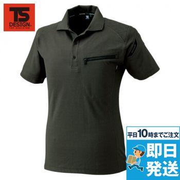 51055 TS DESIGN ワークニットショートポロシャツ